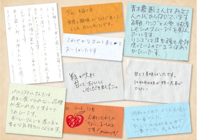 お客様からの感謝の手紙 写真